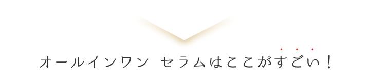 item_005