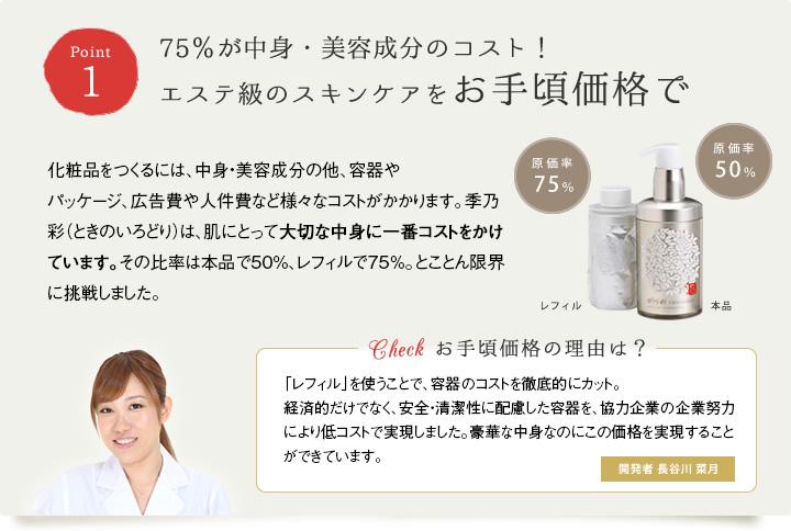 item_006