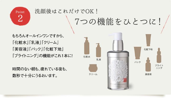 item_007