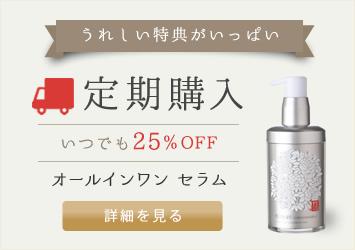 item_010