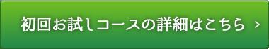 newmember_button